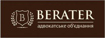 BERATER, адвокаты в Виннице