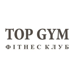 Логотип - TOP GYM, фитнес клуб Винница