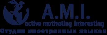 AMI, Студия изучения иностранных языков Винница
