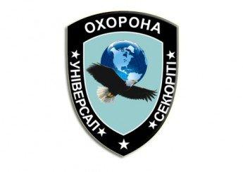Логотип - UNIVERSAL SECURITI, охранная фирма в Виннице