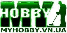 Логотип - MYHOBBY Магазин металлоискателей в Виннице
