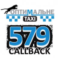 Логотип - 579 - Оптимальное такси у Вінниці