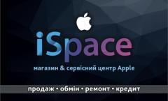 Логотип - iSpace, магазин- сервисный центр Apple в Виннице