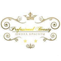 Professional Beauty, школа красоты Винница