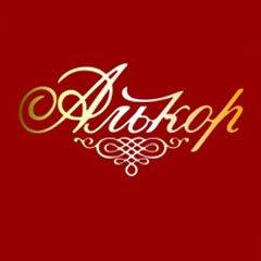 Алькор, оздоровительный комплекс, салон красоты в Виннице