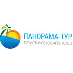Логотип - Панорама-тур, туристическое агентство в Виннице