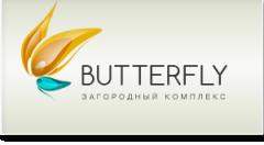 Баттерфляй, загородный комплекс в Виннице