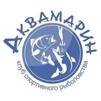 Логотип - Клуб спортивного рыболовства Аквамарин, рыбалка