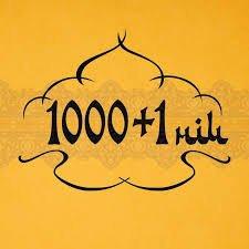 Логотип - 1001 ночь, кальян-бар