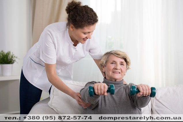 Уход за пожилыми людьми в Виннице, Уход за больными в Виннице, Пансионат для престарелых в Виннице, Пансионат для пожилых в Виннице, Дом престарелых в Виннице, Частный дом престарелых в Виннице, Хоспис в Виннице, Услуги сиделки в Виннице