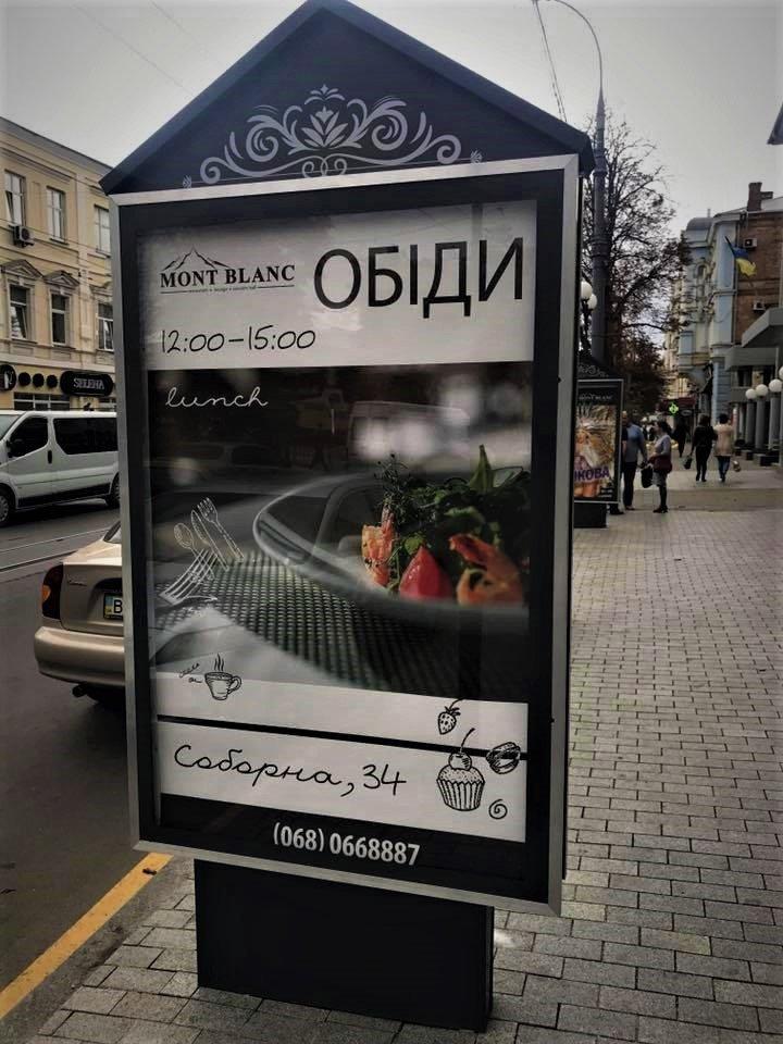 Наружная реклама , фото-6