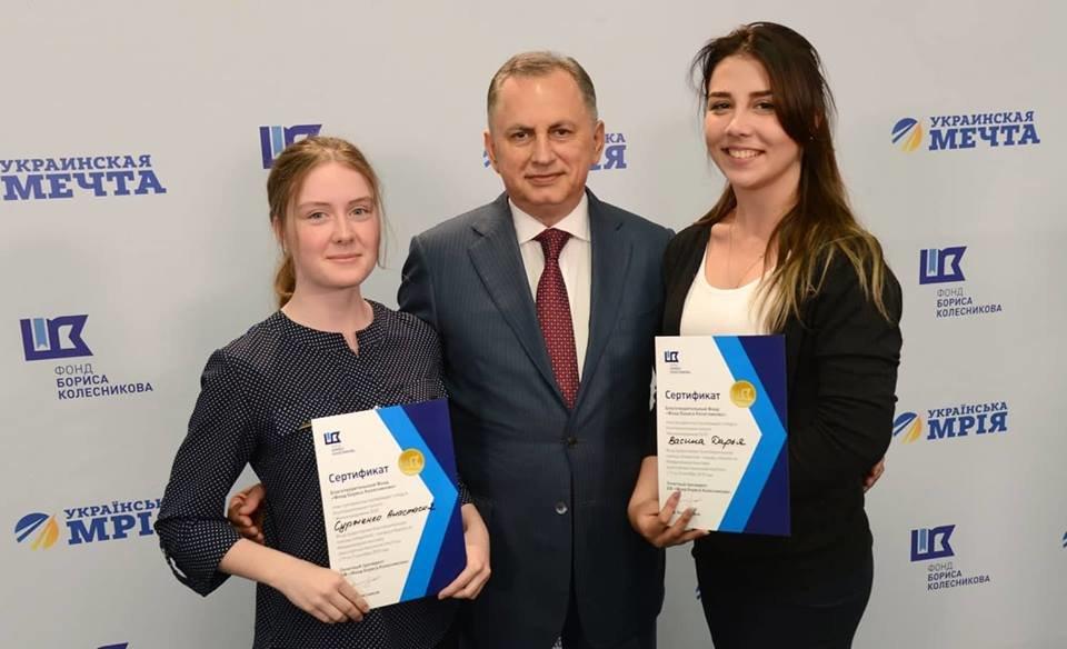 Студенты из Винницы выиграли поездку на престижную выставку в Европу , фото-1