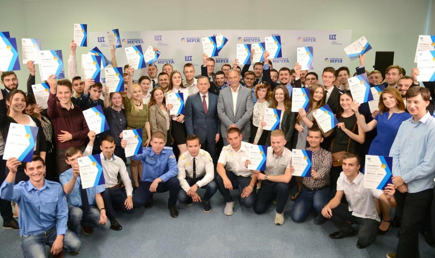 Студенты из Винницы выиграли поездку на престижную выставку в Европу , фото-4