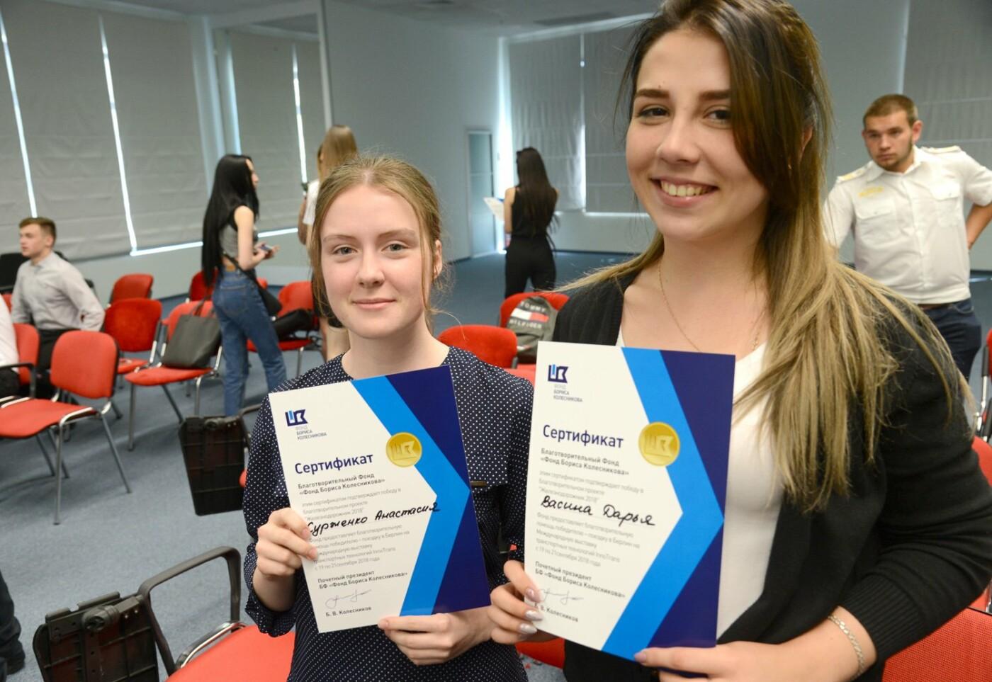 Студенты из Винницы выиграли поездку на престижную выставку в Европу , фото-3