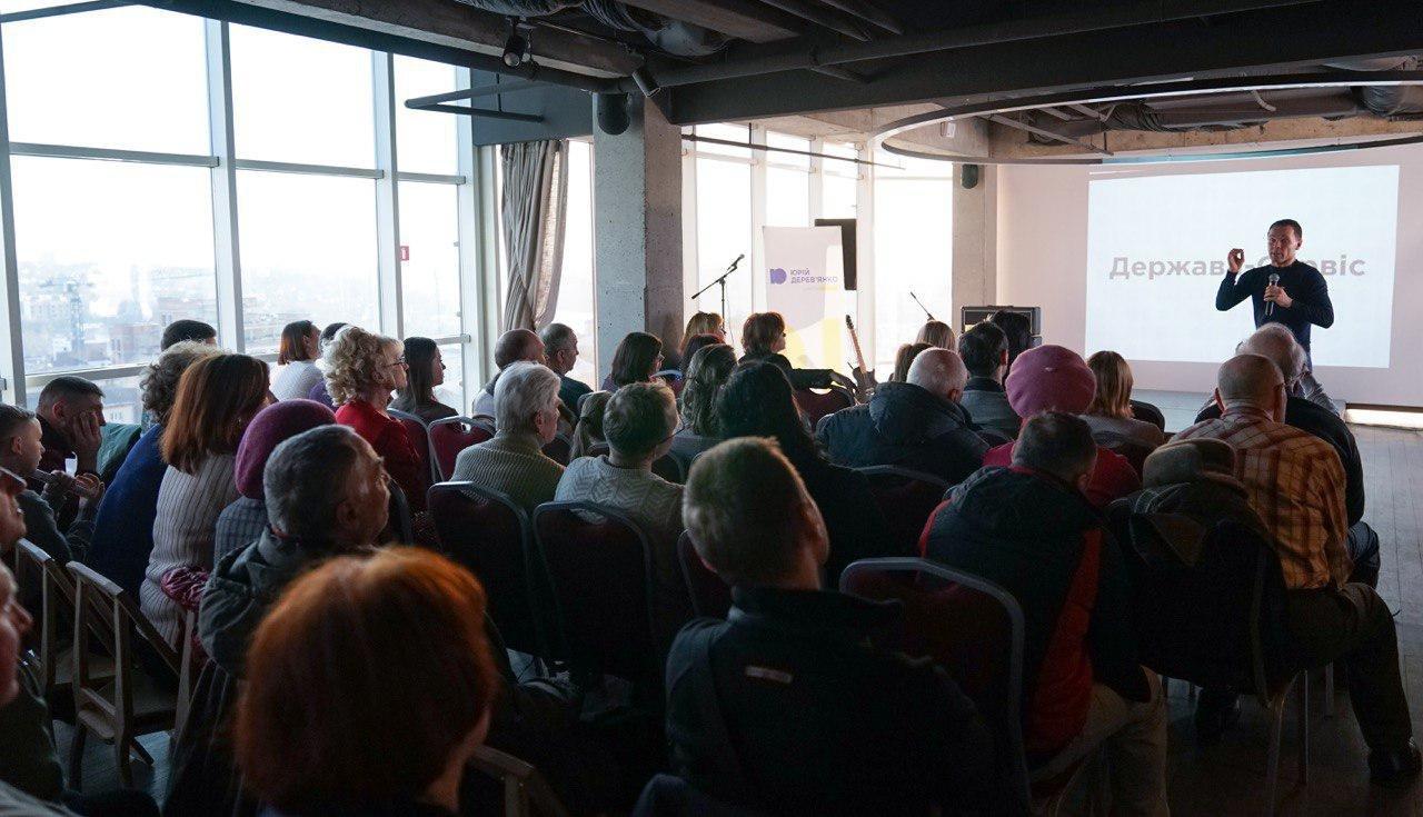 Юрій Дерев'янко у Вінниці підтримав автопробіг за доступні авто та закликав жінок йти у владу (ФОТО, ВІДЕО), фото-3