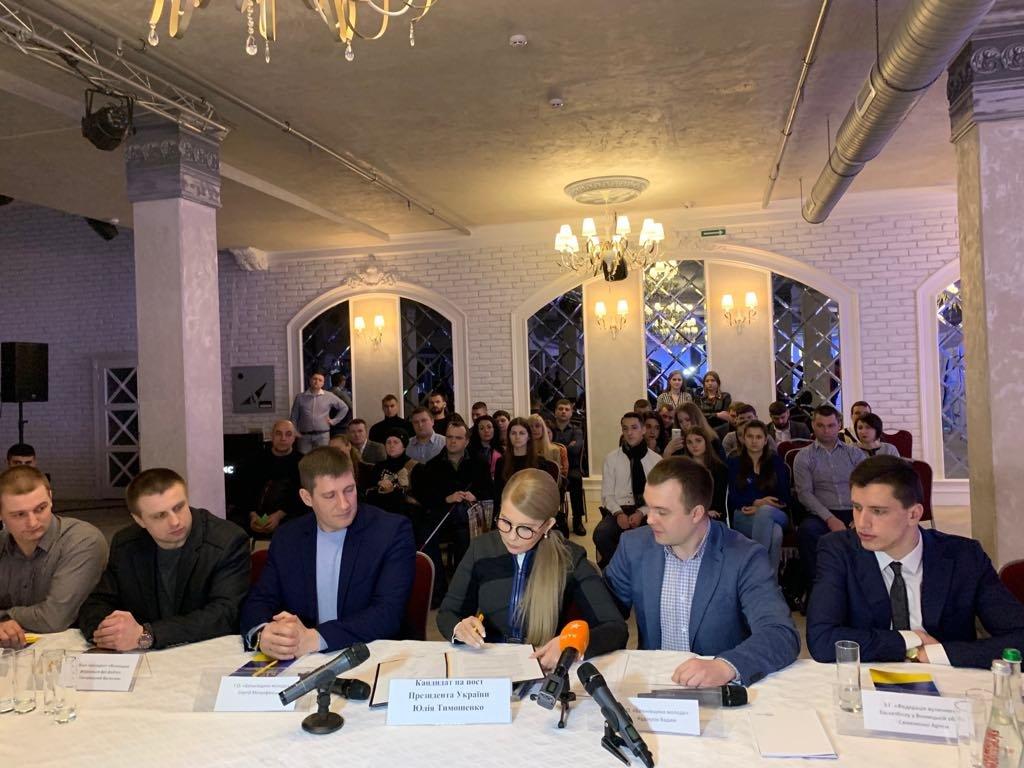 Молодь Вінниччини підтримала Юлію Тимошенко: Підписано Меморандум про співпрацю, фото-1