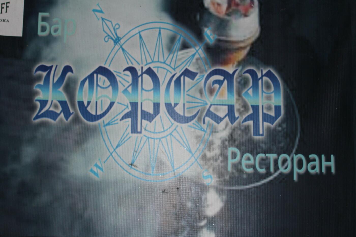 Помощник для путешественников - гид по Бердянску!, фото-18