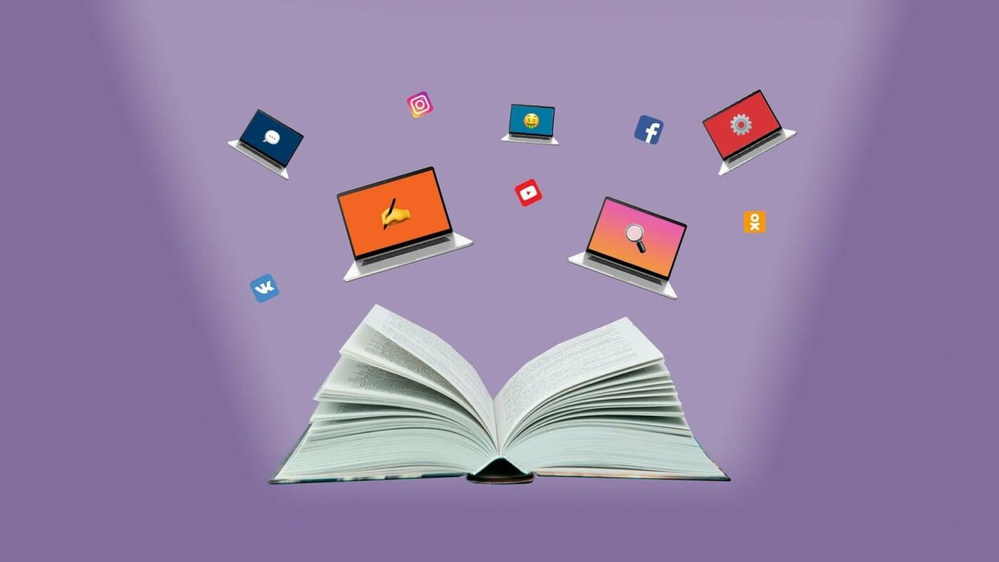 Как продвинуть свой сайт и увеличить целевую аудиторию?, Как продвинуть свой сайт и увеличить целевую аудиторию?