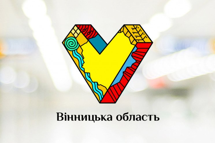 На Вінниччині розробили туристичний бренд області, фото-1