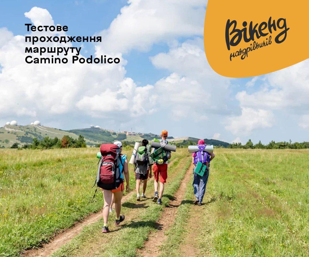 У Вінниці стартував туристичний форум «Вікенд мандрівників», фото-1