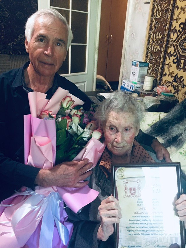 Вдова вінницького гончаря Олексія Луцишина відсвяткувала 100-річний ювілей, фото-1