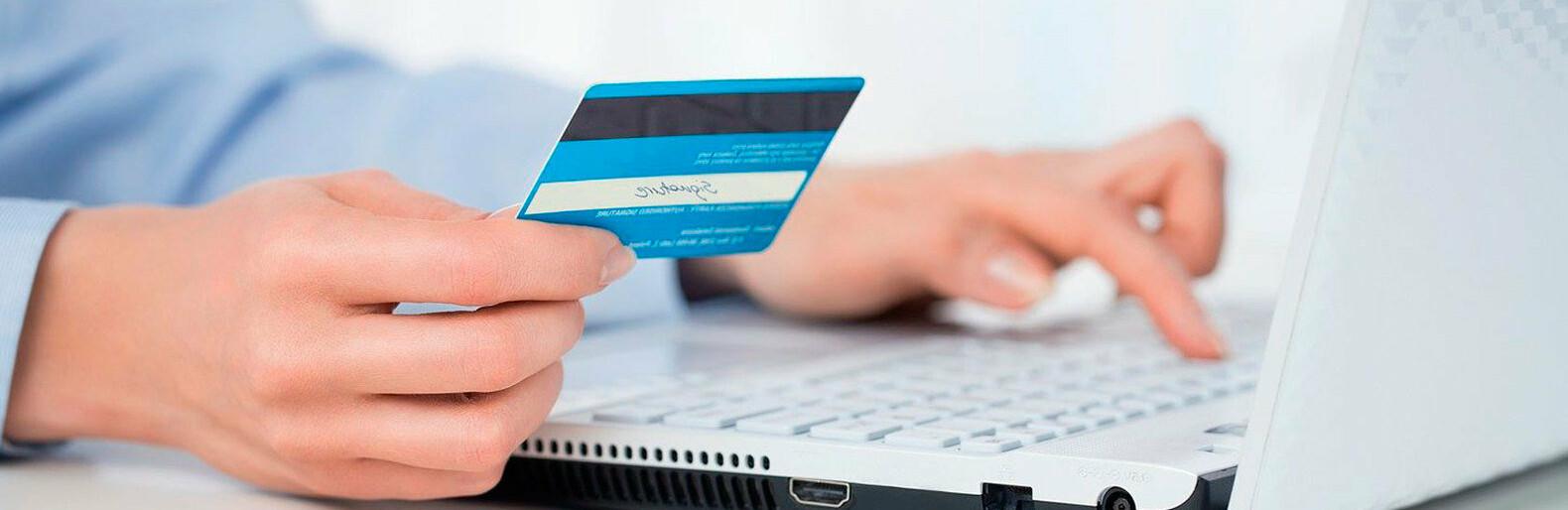 кредити онлайн на карточку займ на киви онлайн клюква
